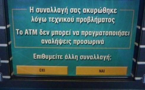 Cyprus ATM two_0